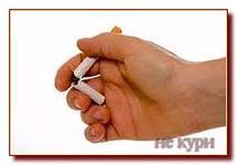 Если Вы все-таки курите
