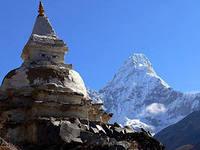 33совета Непальских мудрецов