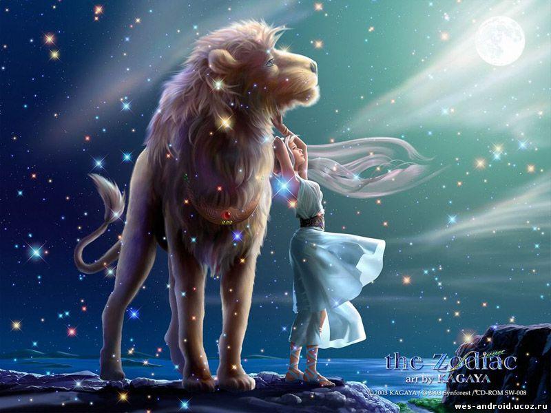 Знак Льва и Здоровье ребенка.