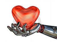 Говорят, что будет сердце из нейлона….