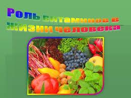 Полезны ли синтетические витамины