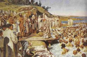 Крещение Руси - версия вторая